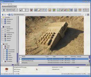 Workbench Explorer AmigaOS 4